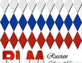 nº 48 pour Design a Logo for site par LanarRavolox