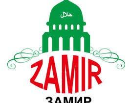 "#60 для Logo food supply ""Zamir"" от graphicsitcenter"