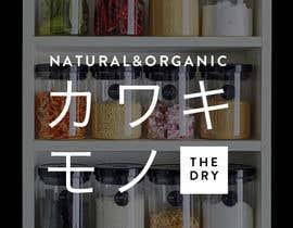 Nro 57 kilpailuun Dried Fruits and Nuts brand LOGO käyttäjältä designerkent