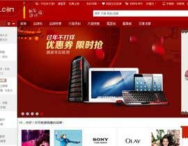 #6 cho make mockups for a chinese website bởi minhajulfaruquee