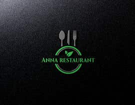 #19 for Restaurant Logo Design (3 days ) af onimriyan1995