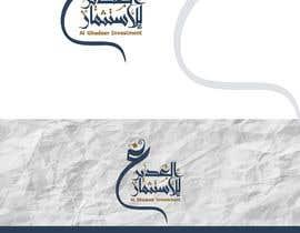 heshamelerean tarafından Creating a LOGO with English & Arabic Letters için no 201