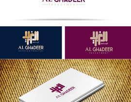 Studio4B tarafından Creating a LOGO with English & Arabic Letters için no 161