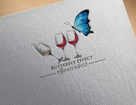 gfxshuvo tarafından Butterfly Effect Logo for butterfly house, bar and restaurant için no 233