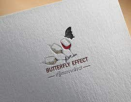 #196 for Butterfly Effect Logo for butterfly house, bar and restaurant by ebrahimdgfx