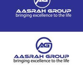 Nambari 165 ya Design a Logo na shahansmu
