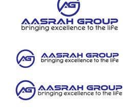 Nambari 178 ya Design a Logo na shahansmu