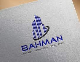 Nambari 100 ya a logo and letter head for a company na mahimmusaddik121