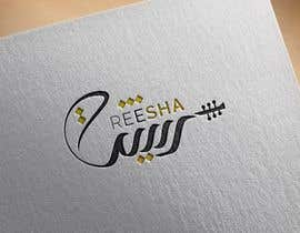 #24 for Design my music instruments store logo by manhaj