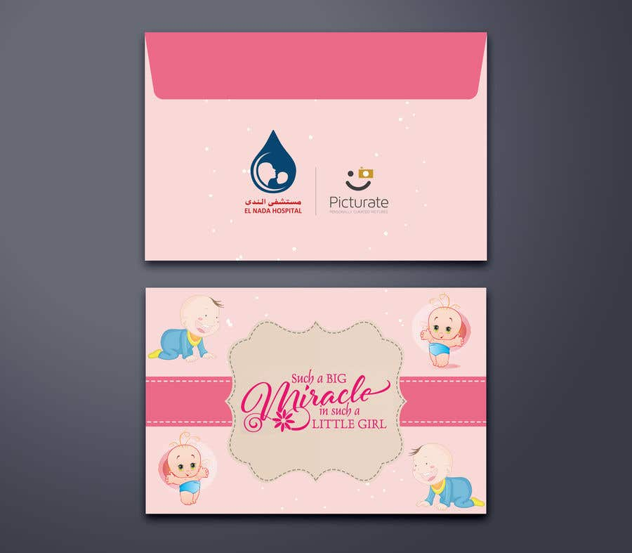 entry 9 by mamun313 for envelope design 3 envelopes for a
