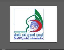 #16 for High Resolusion for current logo by Munna15