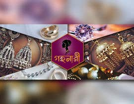 #78 for Design a Banner of Online Jewellery Shop for facebook cover photo by Sahidul88737