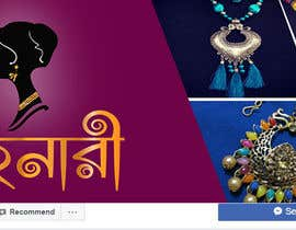 #16 for Design a Banner of Online Jewellery Shop for facebook cover photo by CreativeRajon