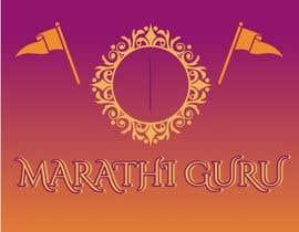 sukanya96d tarafından Design a Logo Named - Marathi Guru için no 17