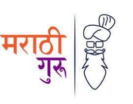 vijaypawar61 tarafından Design a Logo Named - Marathi Guru için no 27