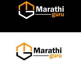 lija835416 tarafından Design a Logo Named - Marathi Guru için no 13