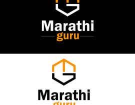 lija835416 tarafından Design a Logo Named - Marathi Guru için no 14