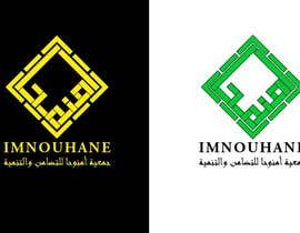 #19 for Logo design for Moroccan charity organization by hudawad