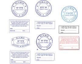 #8 for URGENT PROJECT: Create life-like transparent rubber stamps to place on documents electronically by Veera777