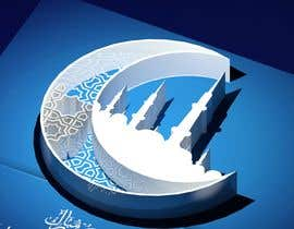 #8 for 2D image to 3D Wall Plaque by shahveran
