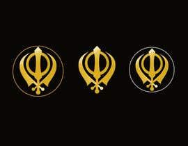 #14 for sikh symbol khanda by Sultana76