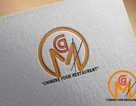 #53 for Design a Logo for Chinese Food restaurant af razman6955