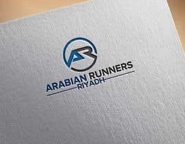 #28 , Design a Logo for a running team in Saudi Arabia 来自 blackdesing
