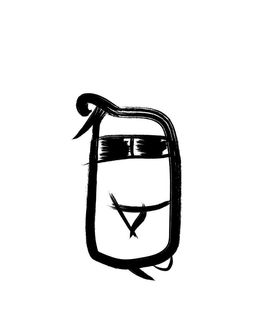 Penyertaan Peraduan #9 untuk Design a sketch Logo like my drawing
