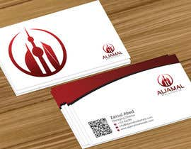 #16 para Stationery Design for AlJamal Real Estate Co. por jobee
