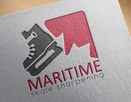 Nro 79 kilpailuun Design a Logo käyttäjältä smfarukcmp