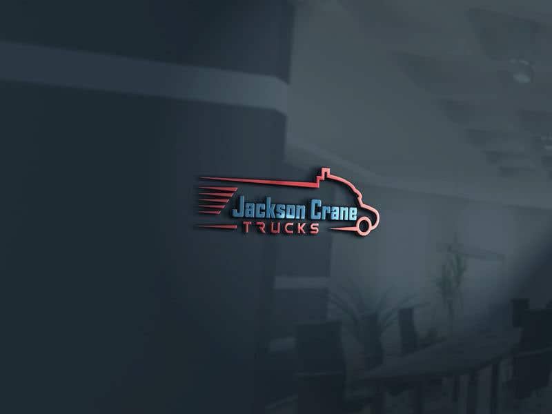 Contest Entry #                                        117                                      for                                         design a logo