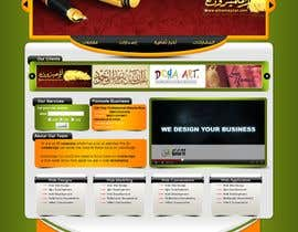 #65 para Website Design for Qatar IT de shakimirza