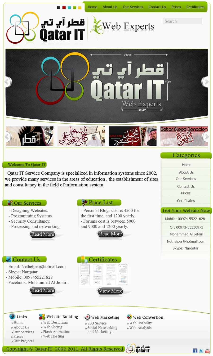 Bài tham dự cuộc thi #                                        96                                      cho                                         Website Design for Qatar IT