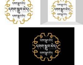 Nro 6 kilpailuun Creating art work murals in AI with Tibetan (just a few character),  English translations käyttäjältä gbeke