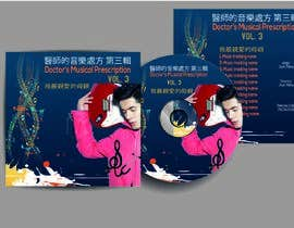 #4 para CD cover and inner pages por tazulv2027