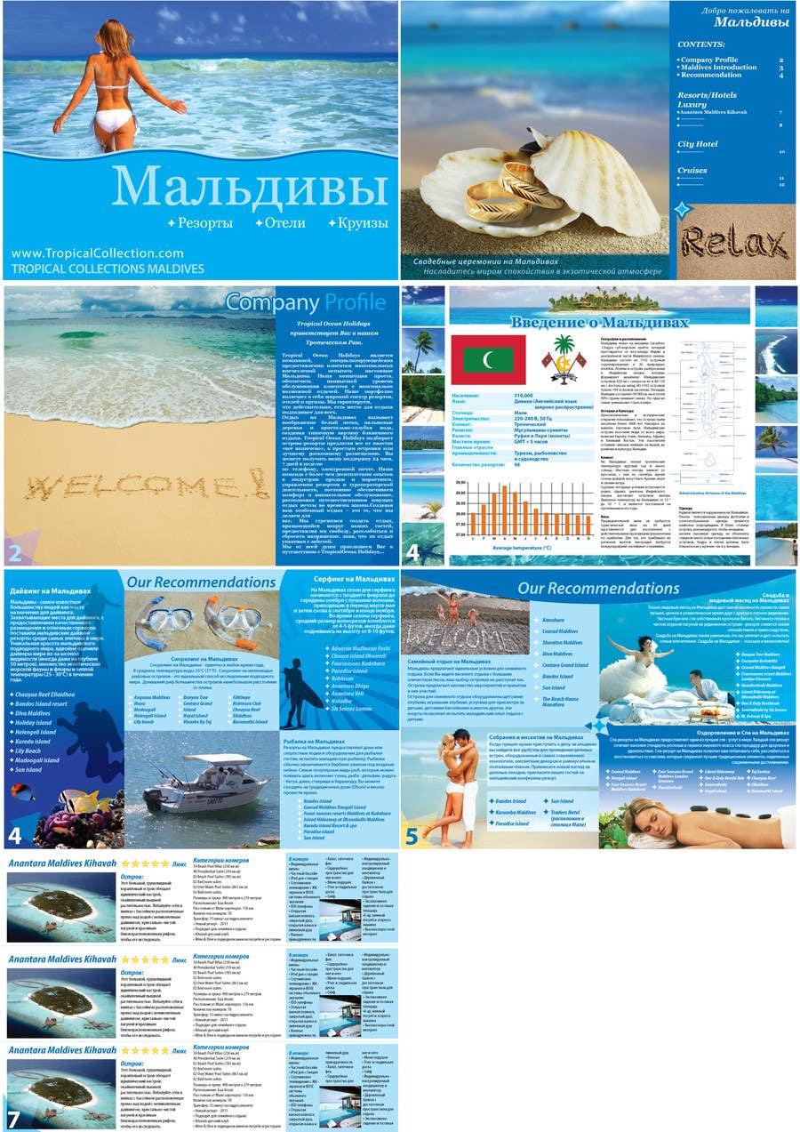 Kilpailutyö #1 kilpailussa Brochure Design for Tropical Collections Maldives Pvt Ltd.