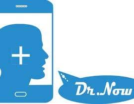 #13 для Design a logo for a medical application від Nayon1987