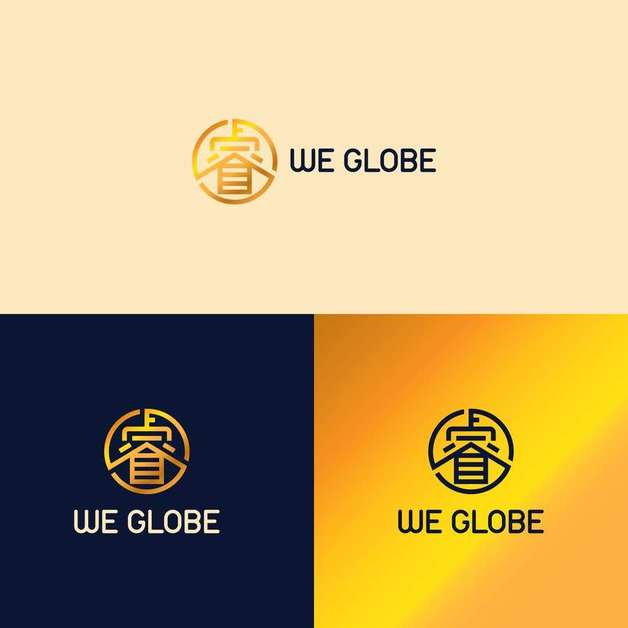 Contest Entry #352 for English / Chinese logo design with specific instructions