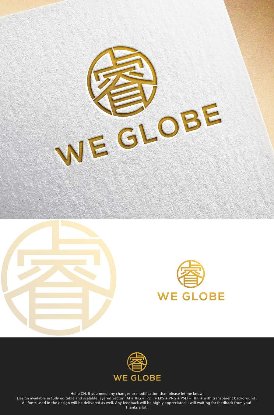 Contest Entry #308 for English / Chinese logo design with specific instructions