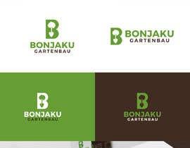 nº 269 pour Create a logo for Garden Company par talk2anilava