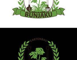 Nro 268 kilpailuun Create a logo for Garden Company käyttäjältä darkoosk