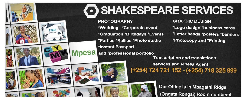 shakespeare photo studio and graphic design banner freelancer