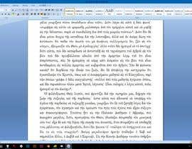#5 for Type Greek PDF to WORD Pages 3 & 4 by arthur2341