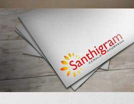 #107 для Logo Design for Santhigram Kerala Ayurveda от trying2w