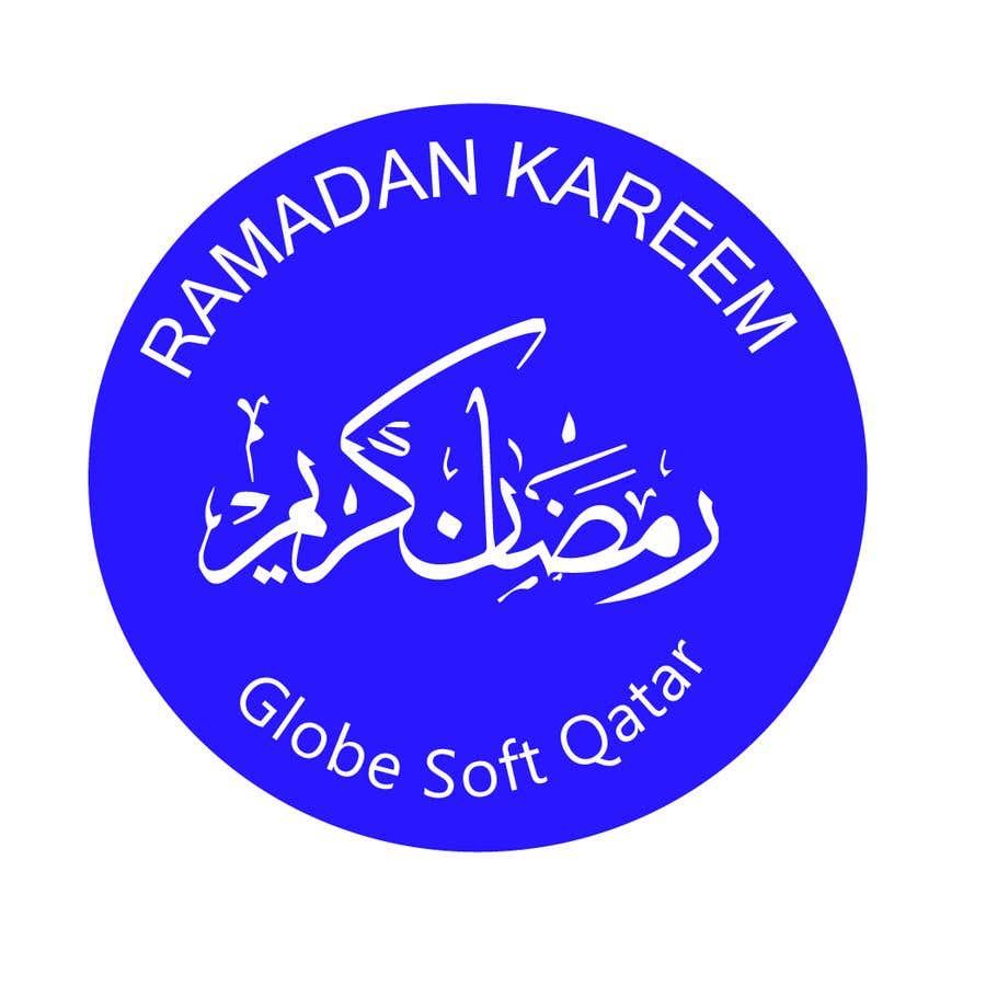 Entry 14 By Sakhawat766 For Create A Ramadan Kareem Greeting