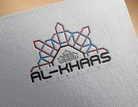 #4 for I need a logo designing for a clothing brand by AbdelrahmanHMF
