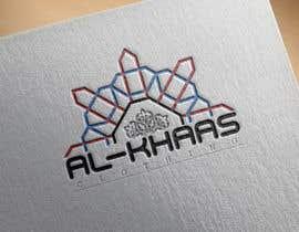 Nro 4 kilpailuun I need a logo designing for a clothing brand käyttäjältä AbdelrahmanHMF