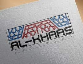 Nro 8 kilpailuun I need a logo designing for a clothing brand käyttäjältä AbdelrahmanHMF