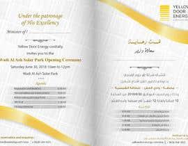 #38 para Design 1 invitation card for an event de Eslamouf