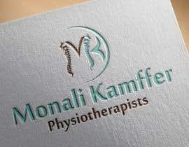 Nro 52 kilpailuun Design a logo for Physiotherapy practice käyttäjältä mk45820493